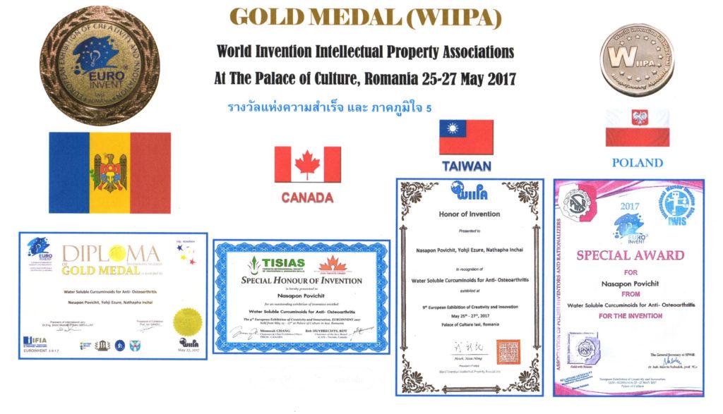 CCI Certificates2 รางวัล