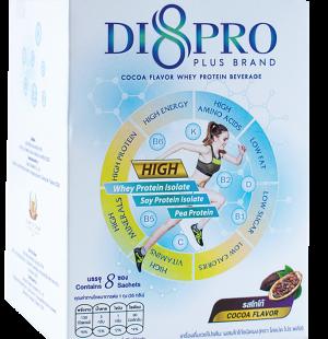 Di8 Pro Plus ไดเอท โปรพลัส เวย์โปรตีน รสโกโก้ ควบคุมน้ำหนัก